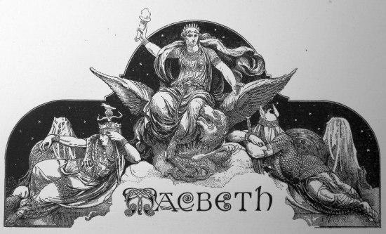 Shakespeare e la filosofia occulta del Rinascimento